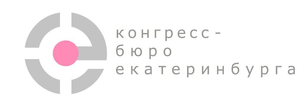конгресс бюро Екатеринбург