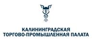 Калининградская торгово-промышленная палата